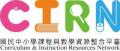CIRN 網站連結